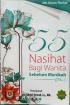 Buku Abdul Somad (55 Nasihat Bagi Wanita Sebelum Menikah)