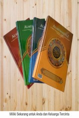 Al Qur'an Al Mumayyaz