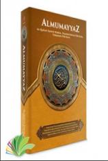 Al Qur'an Al Mumayyaz  A4 STOK