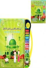 E Book Muslim